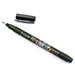 Tombow Fudenosuke Brush - Soft - Black Body