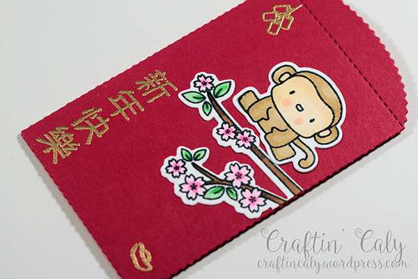 2016 Year of the Monkey Lucky Red Envelopes 1