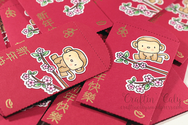 2016 Year of the Monkey Lucky Red Envelopes 2